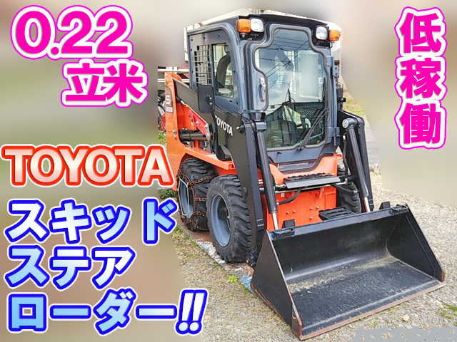 TOYOTA Others Wheel Loader 5SDKL5 2016 1.9h_1