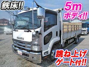 Forward Flat Body (With Power Gate)_1