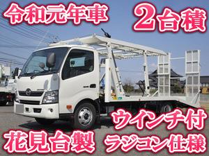 Dutro Carrier Car_1