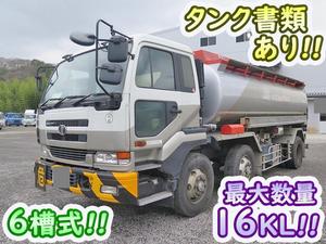 UD TRUCKS Big Thumb Tank Lorry KL-CV48E 2003 _1