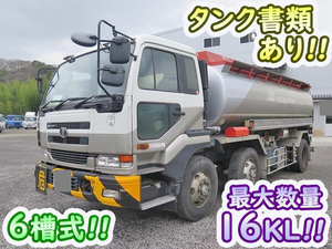 Big Thumb Tank Lorry_1