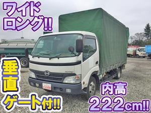 Dutro Covered Truck_1