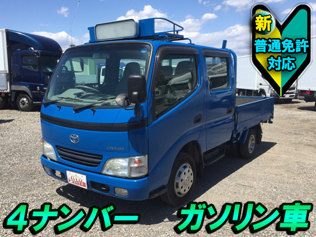 TOYOTA Dyna Double Cab GE-RZY230 2003 92,061km_1