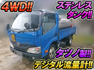 Toyoace Tank Lorry_1