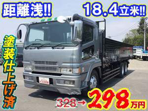 MITSUBISHI FUSO Super Great Scrap Transport Truck KL-FU50JPX 2003 194,579km_1