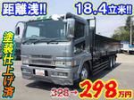 Super Great Scrap Transport Truck