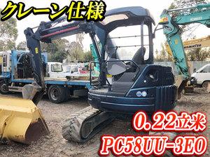 KOMATSU Excavator_1