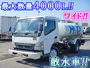 Canter Sprinkler Truck_1