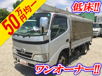 TOYOTA Dyna Covered Truck BDG-XZU508 2009 -_1