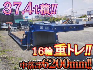 Others Heavy Equipment Transportation Trailer_1