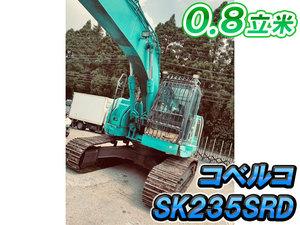 KOBELCO  Excavator SK235SRD  16,645h_1