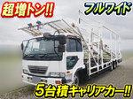 Condor Carrier Car