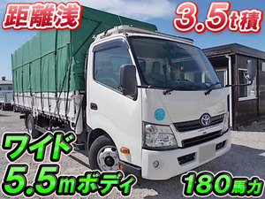 Toyoace Covered Truck_1