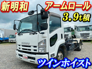 Forward Arm Roll Truck_1