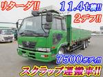 Condor Scrap Transport Truck