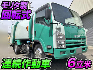Elf Garbage Truck_1