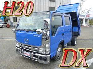 Titan Double Cab Dump_1