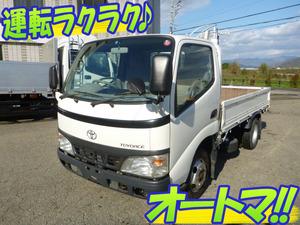 TOYOTA Toyoace Flat Body PB-XZU308 2004 146,612km_1