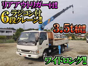 Elf Truck (With 6 Steps Of Cranes)_1