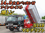 Condor Container Carrier Truck