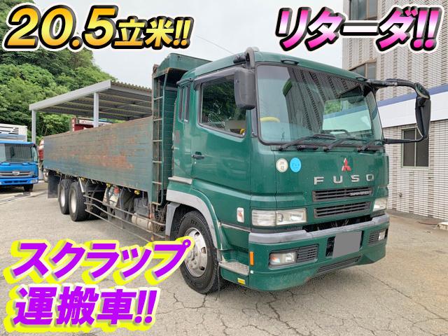 MITSUBISHI FUSO Super Great Scrap Transport Truck PJ-FU50JZ 2006 427,702km_1