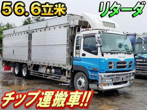 ISUZU Giga Chipper Truck PDG-CYM77V8 2009 -_1