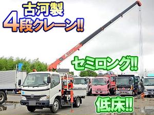 TOYOTA Dyna Truck (With 4 Steps Of Unic Cranes) BDG-XZU338 2009 106,318km_1