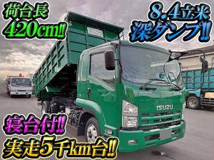 Forward Deep Dump_1