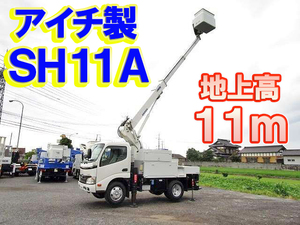 Dutro Cherry Picker_1