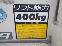 TOYOTA Dyna Covered Truck TKG-XZC605 2015 33,069km_18