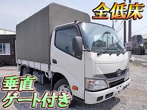 TOYOTA Dyna Covered Truck TKG-XZC605 2015 33,069km_1