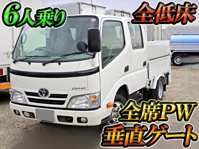 TOYOTA Dyna Double Cab QDF-KDY231 2014 31,072km_1