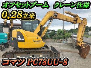 KOMATSU  Excavator PC78UU-8 2013 3,189h_1