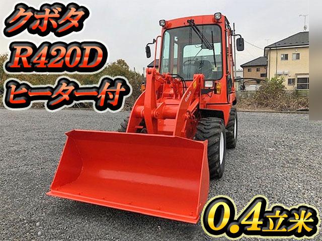 KUBOTA  Wheel Loader R420D  966h_1