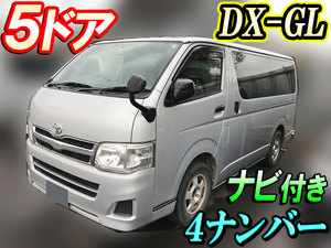 Hiace Box Van_1