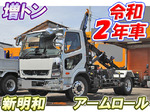 Fighter Arm Roll Truck