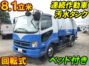 Fighter Garbage Truck_1