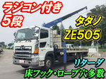 Profia Truck (With 5 Steps Of Cranes)