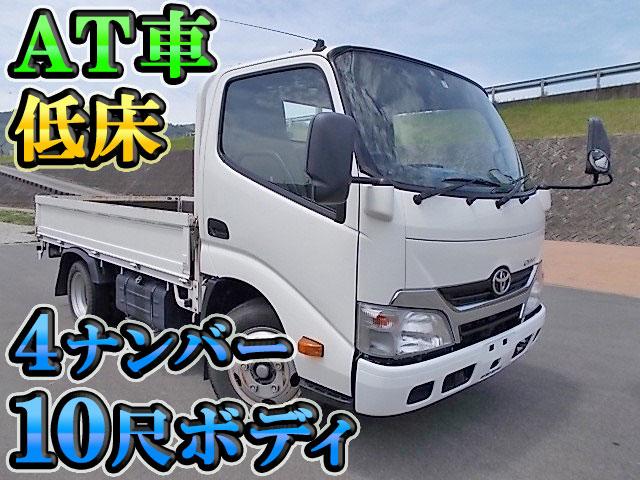 TOYOTA Dyna Flat Body TKG-XZC605 2015 56,503km_1