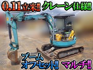 KUBOTA  Excavator RX-405 2007 5,038h_1