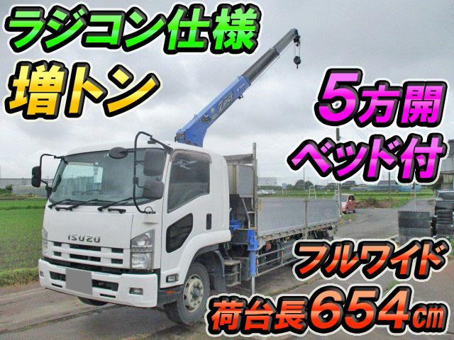 ISUZU Forward Truck (With 3 Steps Of Cranes) LKG-FTR34S2 2011 627,000km_1