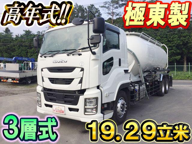 ISUZU Giga バルクシャ(フンリュウタイウンパンシャ) 2KG-CYZ77C 2018 128,520km_1
