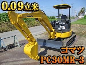 KOMATSU Others Mini Excavator PC30MR-3 2014 676h_1