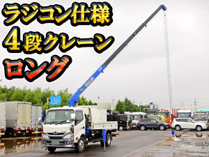Dutro Truck (With 4 Steps Of Unic Cranes)_1