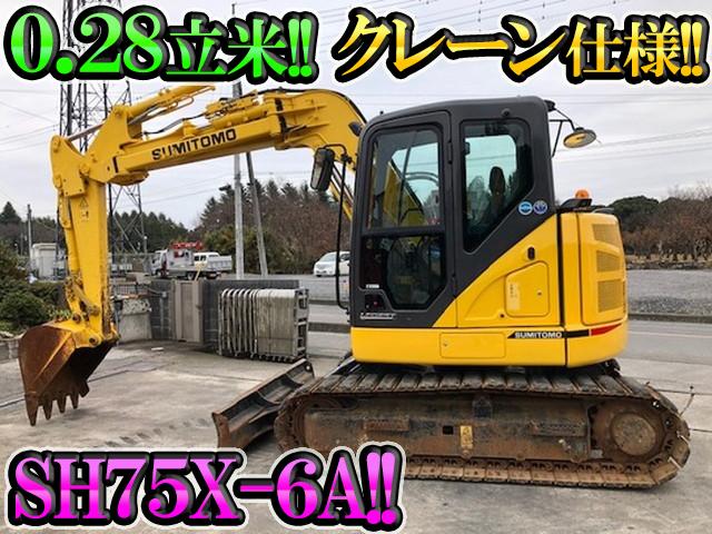SUMITOMO  Excavator SH75X-6A 2015 1,074h_1