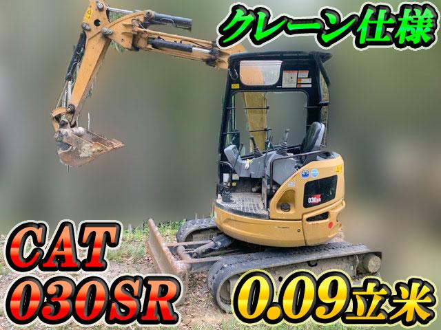 CAT  Mini Excavator 030SR  2,050h_1