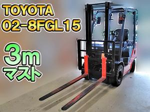 TOYOTA  Forklift 02-8FGL15 2007 1,545.5h_1