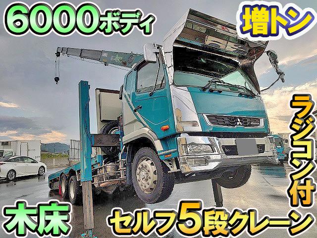 MITSUBISHI FUSO Fighter Self Loader (With 5 Steps Of Cranes) QDG-FQ62F 2015 78,352km_1