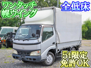 Toyoace Covered Wing_1