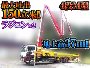 Quon Concrete Pumping Truck_1